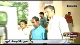Tamil folk singer Kovan arrested for sedition charge spl tamil hot news video 30-10-2015
