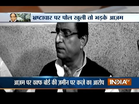 SP leader Azam Khan reacts to Rs 500 crore scam on himself