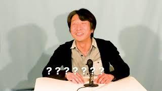 知らない歌を歌ってみよう「打上花火」編 出演:にった(ダブルエッジ)...