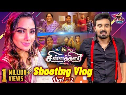 Mr & Mrs Chinnathirai Shooting Vlog   Part - 2   Myna Wings