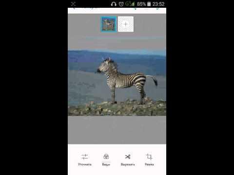 Как накладывать фото на фото(mixgallery) android
