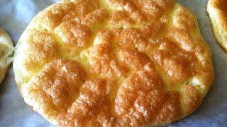 Garlic Parmesan Oopsie Bread