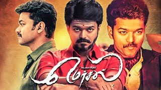 Mersal Effect : Ban to Piracy | Vijay | Tamilrockers | TK 501