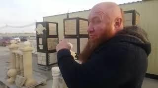 Арболит Блок, Дагестанский Камень в Краснодарском крае
