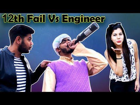 12th FAIL VS ENGINEER|| FUNNY VIDEOS,VINES || The Rahul Sharma ft. Virat Beniwal -YouTube