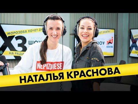 @Krasnova Natasha: про пластику губ, неуверенность в себе и интимную причёску