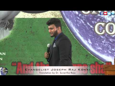 United Christian Congregation - Revival Meeting June 2015 in India Part 3