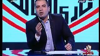 لو شوفت الخطيب هبوسه .. شاهد تعليق احمد جمال على رد فعل المستشار مرتضي منصور