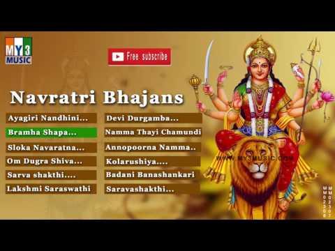 NAVRATRI BHAJANS | ALL TIME HITS SONGS 2016 | DURGA DEVI DEVOTIONAL SONGS IN KANNADA