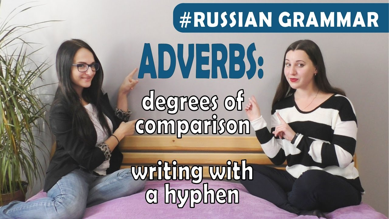 Degrees of comparison of adverbs in Russian