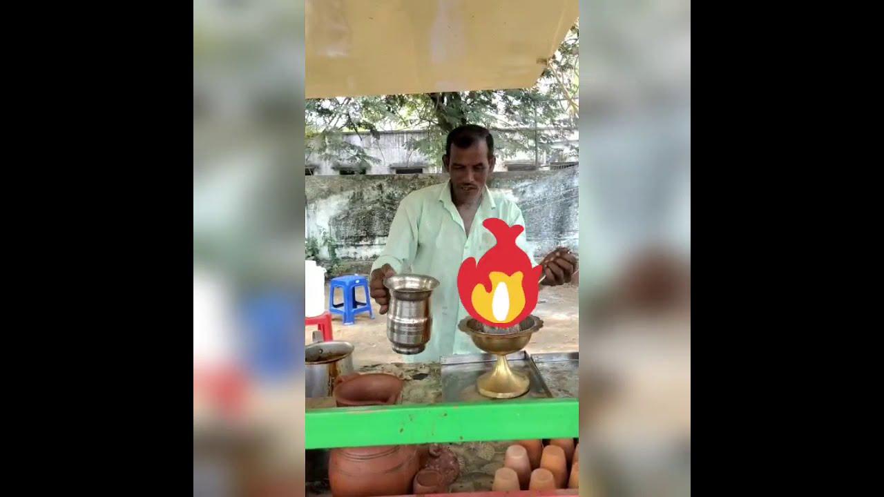 తందూరి టీ   Tandoori tea  Adilabad special chai