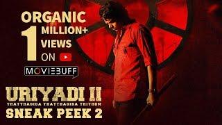 Uriyadi 2 - Moviebuff Sneak Peek 02 | Vijay Kumar, Vismaya | Suriya Sivakumar | Govind Vasantha