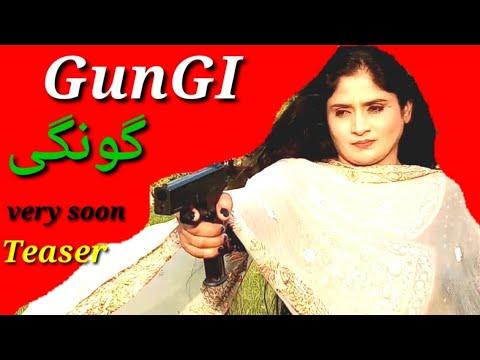 Gungi Teaser Film Production Degree Gungi Short Film Youtube Adam przenosi się do przeszłości za pomocą starego radia. youtube