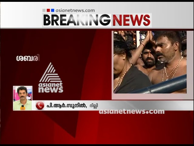 Kerala Govt moves SC to stay all cases on Sabarimala issue in Kerala High Court