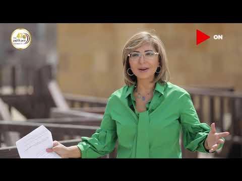 كلمة أخيرة - لميس الحديدي تطرق أبواب التاريخ من أول عاصمة إسلامية بإفريقيا مع وزير السياحة والآثار