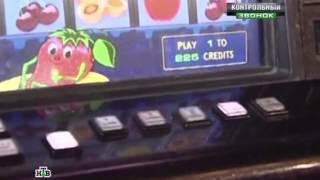 Лотерея Победа(Игровые автоматы. Лотерея Победа., 2015-02-09T12:13:36.000Z)