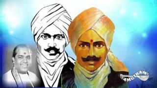 Pagauvanukku Arulvai - Stalwarts - M.M. Dhandapani Desikar