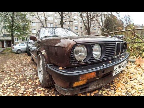 Осмотр BMW, E30, E32, E34