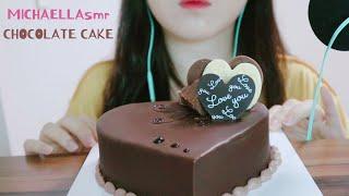 EATING: 파리바게뜨 로망스 초코 케이크 이팅사운드🎂🥛 PARIS BAGUETTE chocolate cake (ASMR/EATING SOUNDS)