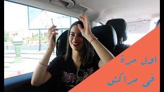 اول مرة اتكلم انجليزي في حياتي #المغرب