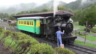 丸瀬布森林鉄道