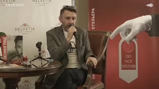 Сергей Шнуров об истории создания песен
