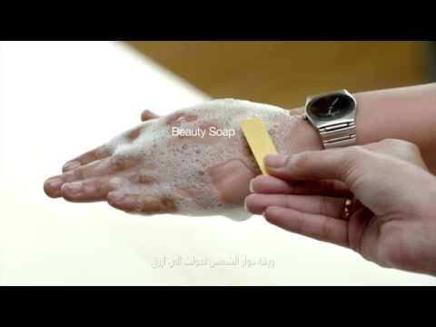 Dove Litmus Test | Is your soap harsh on your skin?