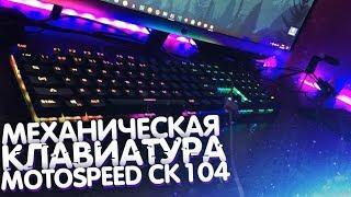 видео Клавиатуры с Алиэкспресс