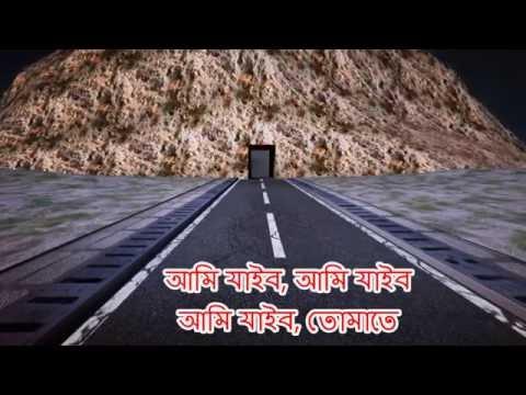 New Christian Bangla Worship Song lyric 2016 By Joy Talukder Ft. Rocky Talukder