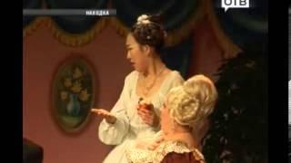 «Ревизор» на корейском языке