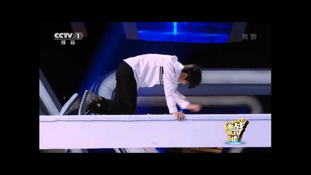 【TFBOYS王俊凱 Karry Wang】150906 TFBOYS挑戰不可能 轉圈挑戰 自錄含廣告版