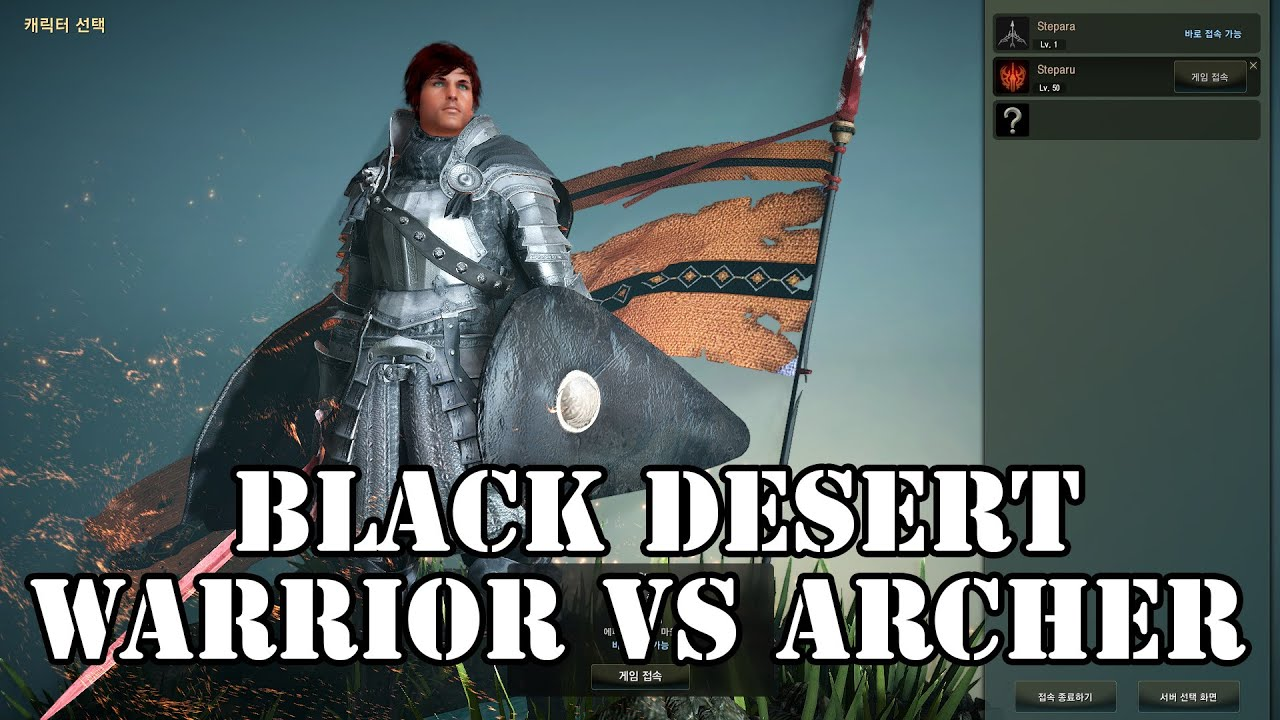 black desert online how to get better gear