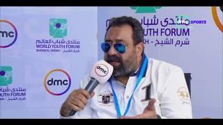 ك/ مجدي عبد الغني يعلق على الفيديو الخاص به مع إبراهيم فايق من شرم الشيخ - الحريف