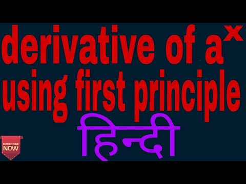 Derivative of a^x using first principle, derivative of a^x by first principle in hindi