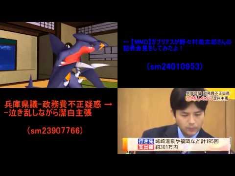 【実況】ガブリアス1体で四天王を倒す! | Doovi