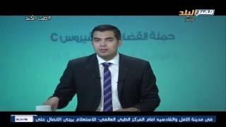 #طب_الكبد : ازاي تعرف انك مريض بكسل الكبد و التغذية السليمة لمرضى كسل الكبد مع د. علي ندا