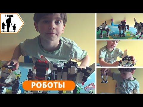 Мир LEGO Схемы и инструкции для