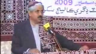 part 12 ayaz gul speech on sindhi topi ajrak part 2 flv