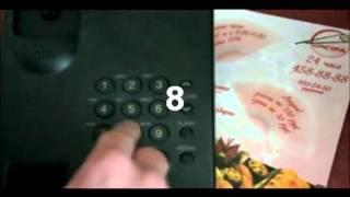 Сакура Суши!(Четыре пять и пять восьмерок, Запомнишь быстро,закажешь легко., 2011-11-24T08:53:54.000Z)