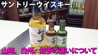 お酒の榎商店公式ネットショップでご紹介のお酒を購入できます。 サント...