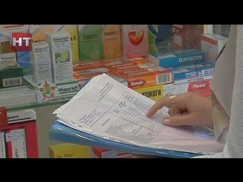 Сотрудники городской прокуратуры и областного профильного департамента посетили аптеки Новгорода