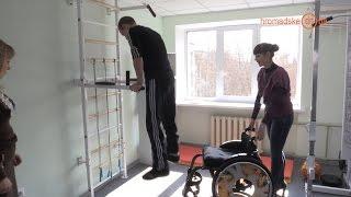 На сколько Донецкая область доступна для людей  на колясках