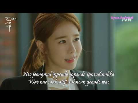 Eddy Kim - You are So Beautiful [Goblin Ost with Lyrics] (도깨비)