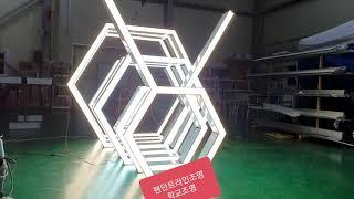 이런 이색적인 LED조명 보셨나요 ? [ 팬던트라인조명…