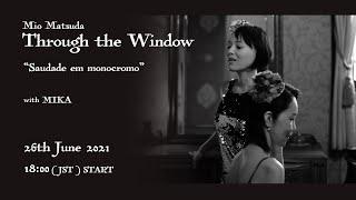"""松田美緒の窓辺 #05「Through the Window ''Saudade em monocromo/郷愁のモノクローム"""" with MIKA(QUATRO M)」"""