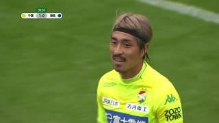 2018明治安田生命J2リーグ第40節 徳島ヴォルティス戦の試合情報はこちら...