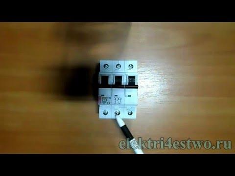 Автоматический выключатель: установка и подключение