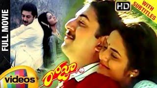 Roja Telugu Full Movie | Arvind Swamy | Madhu Bala | AR Rahman | Mani Ratnam | K Balachander