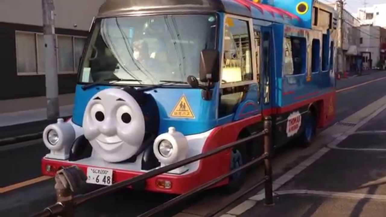 Japanese School Bus Cartoon Customized