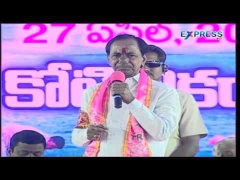 Telangana CM KCR Exclusive Speech at TRS Party 15th Plenary in Khammam- Part02- Express TV